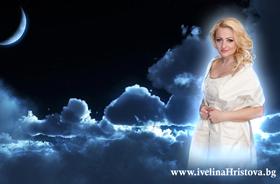 Ивелина Христова - Успокояващи нощни облаци