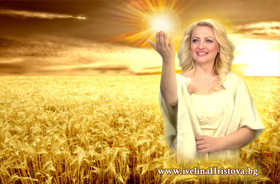 Ивелина Христова - Енергия от Слънцето